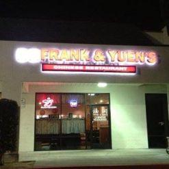 Frank & Yuen's Chinese Restaurant